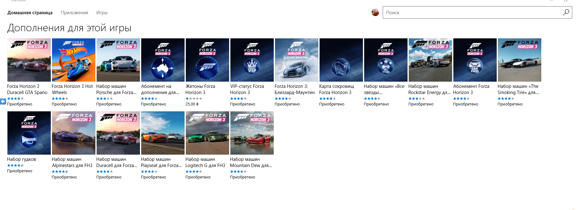 Скриншот 0 - Forza Horizon 3 Platinum+Forza Horizon 4 Ultimat+Sea of Thieves+ОНЛАЙН+АВТОАКТИВАЦИЯ (Region Free) PC