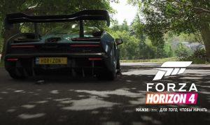 Forza Horizon 4 ULTIMAT+9 Game+АВТОАКТИВАЦИЯ+ОНЛАЙН