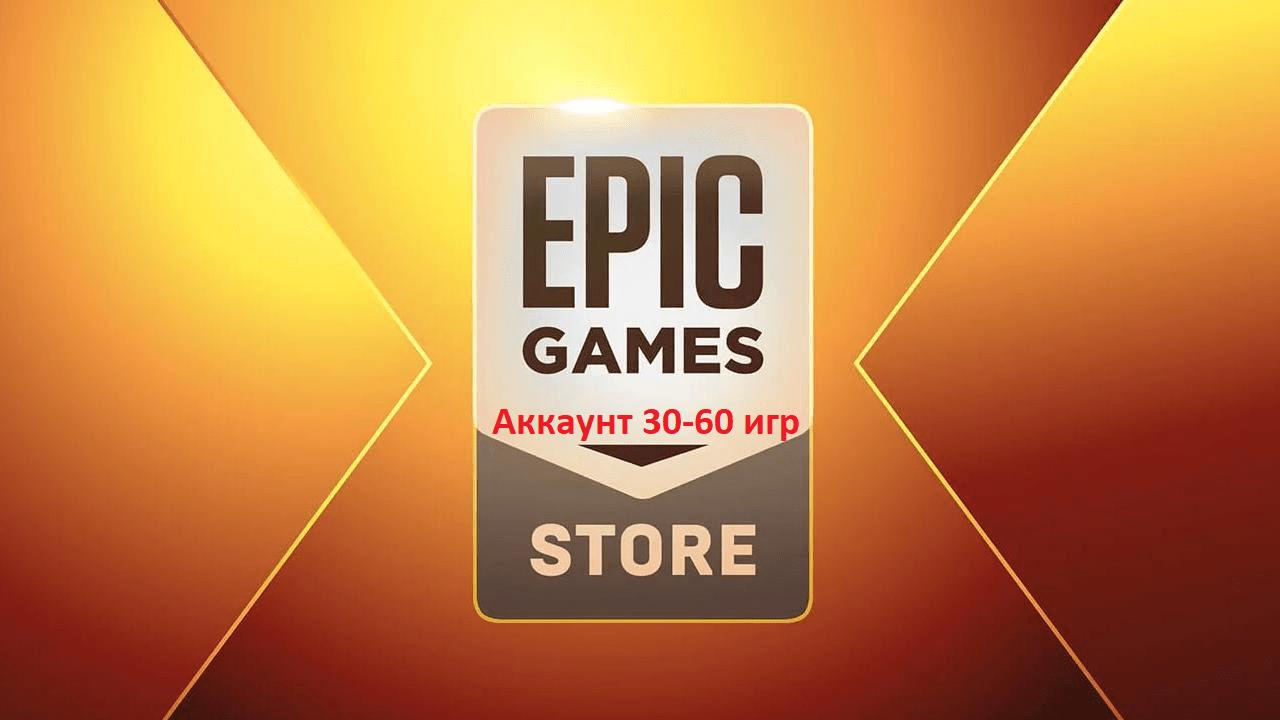 A Total War Saga: TROY+GTA 5 +Farming Simulator 19 +Аккаунт 30-60 игр Epic Games с полной заменой данных!+Купон Epic на скидку -650р
